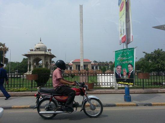 Summit Minar