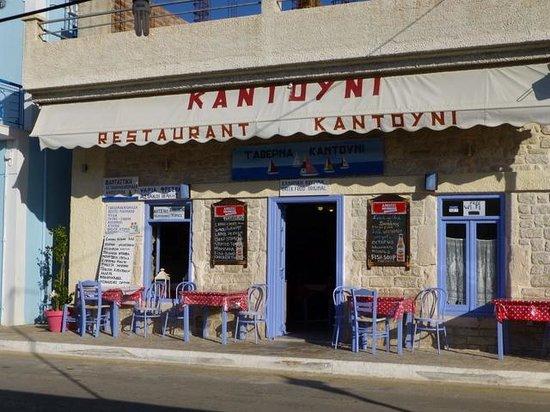 Kantoyni: Kantoyni restaurant, Vathi harbour
