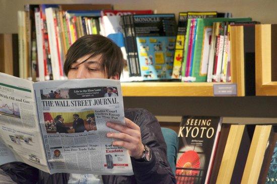 Marunouchi Cafe SEEK : Library