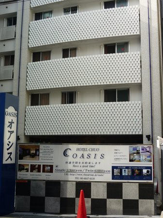 Hotel Chuo Oasis Osaka: Front View of the hotel