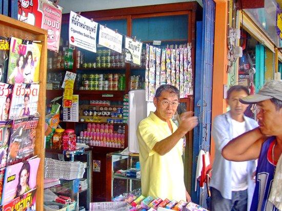 Thai Hotel Nakhon Si Thammarat: Табачный магазинчек