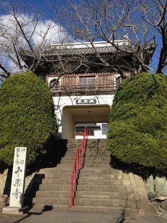 Jurakuji Temple: 山門