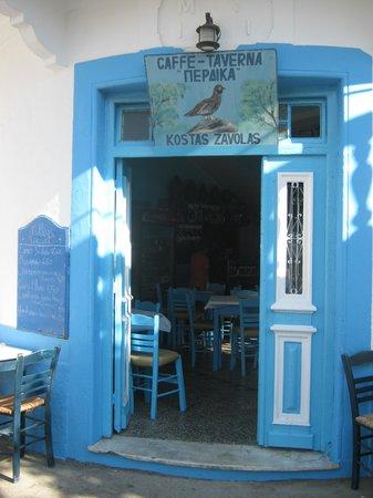 Taverna Perdika : ΤΑΒΕΡΝΑ Η ΠΕΡΔΙΚΑ