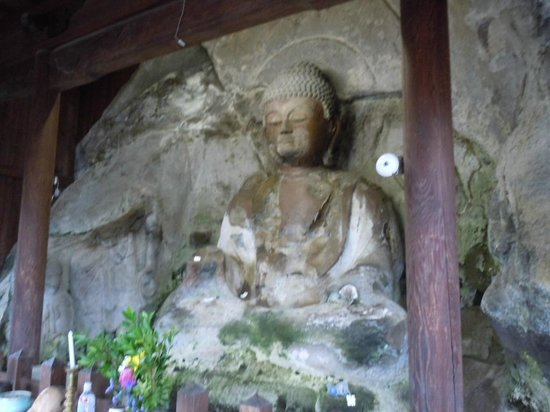 Oita Motomachi Stone Budda: 大分元町石仏