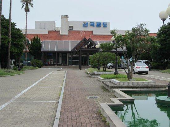 Corea Condo Jeju: Hotel Entrance