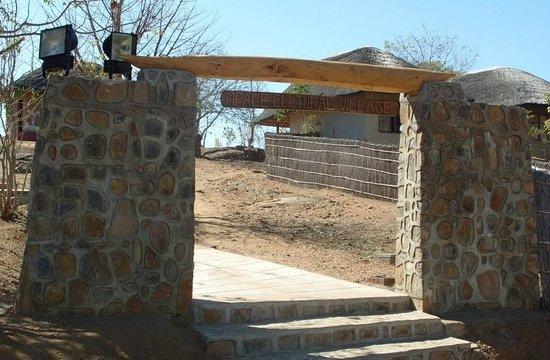 Entrance to Mpale Cultural Village