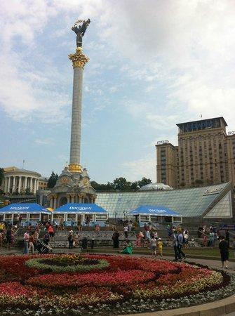 Hotel Ukraine: Außenansicht des Hotels