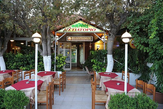 Filerimos Restaurant