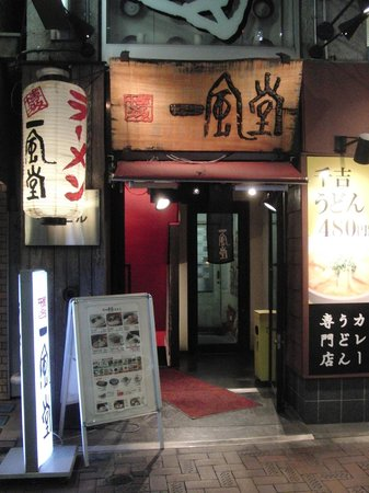 Ippudo Ginza: View from the street