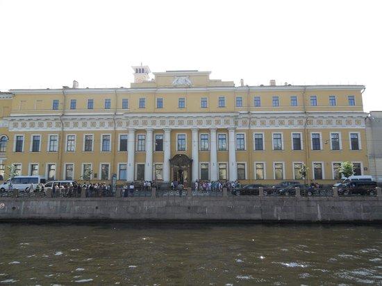 Ludmila Tours - Tours in Russia: Palais Youssoupov