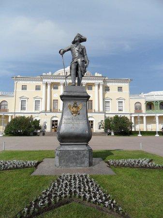 Ludmila Tours - Tours in Russia: Palais Pavlovsk
