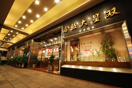 Photo of The Twinstar Hotel Taichung
