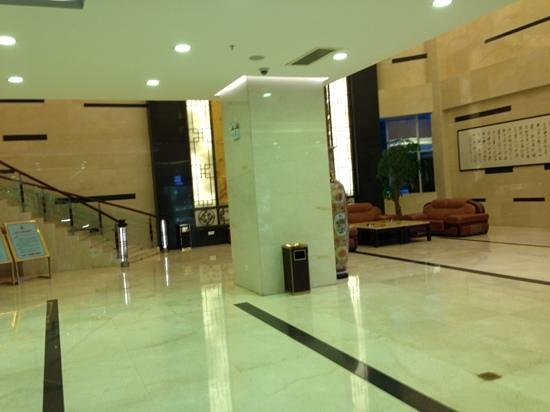 Chaozhou Baohua Hotel: lobby