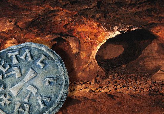 Mines d'Argent des Rois Francs : getlstd_property_photo