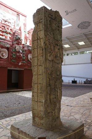 Sculpture Museum: 石碑P
