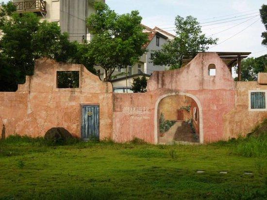Village Villa B&B: 香林維拉