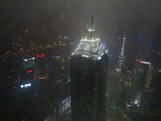 Dining Room at Park Hyatt Shanghai: view from the restaurant