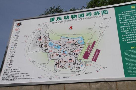 Chongqing Zoo (Chongqing Dongwuyuan): Chongquing Zoological Map