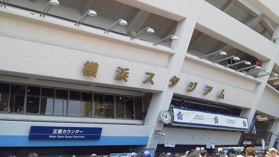 Yokohama Stadium: 正面入口