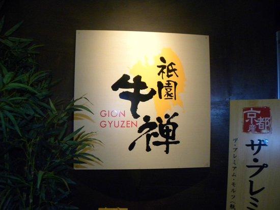 Gion Gyuzen: insegna