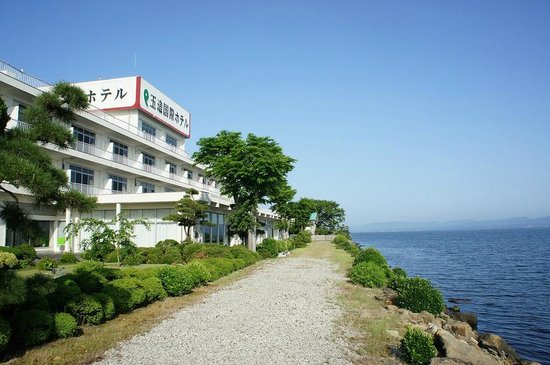 Tamatsukuri International Hotel  Matsue  Japan