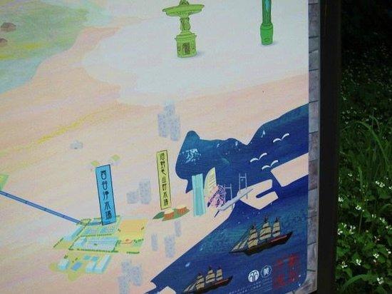 Yokohama Suidomichi Ryokudo: 横浜水道みち・・・ルートサイン4長い旅をして最終野毛山へ