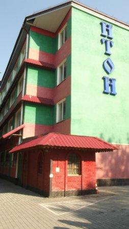 Hotel NTON: территория
