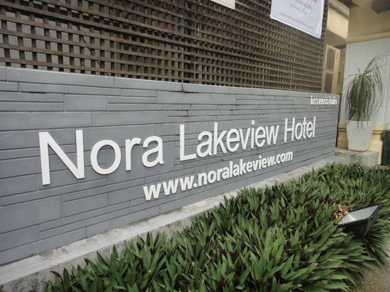 Nora Lakeview Hotel: top