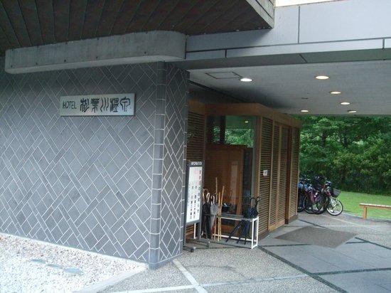 Hotel Matsubakawa Onsen : 外観