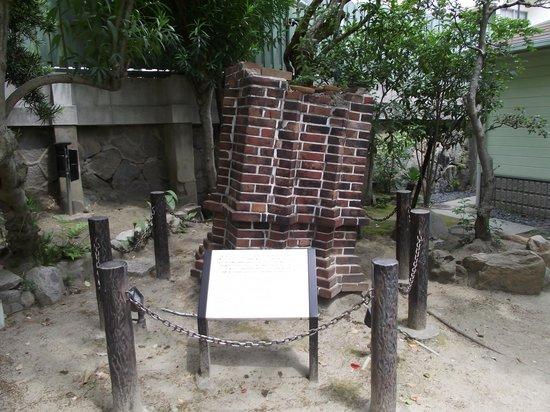 Moegi no Yakata: 落下した煙突の一部と説明板