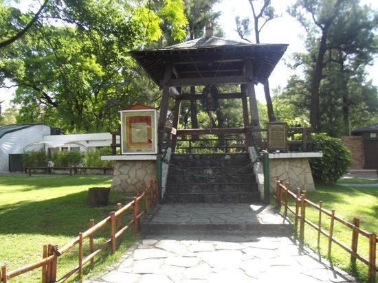 Jardim Japonês – Foto Di Japanese Garden, Buenos Aires – TripAdvisor~ Fotos Jardim Japones Buenos Aires