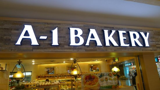 A-1 Bakery sign