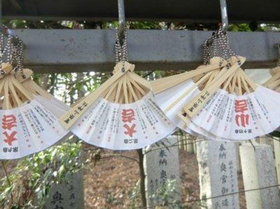 宝登山神社, 扇形のおみくじ