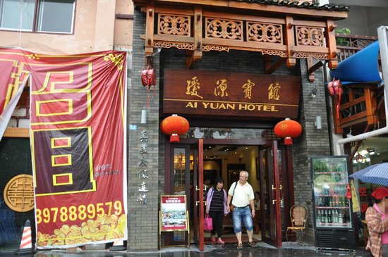 Zhenmei Holiday Hotel Guilin Yangshuo Aiyuan: Hotel Front