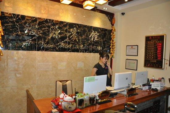 Zhenmei Holiday Hotel Guilin Yangshuo Aiyuan: Front Desk