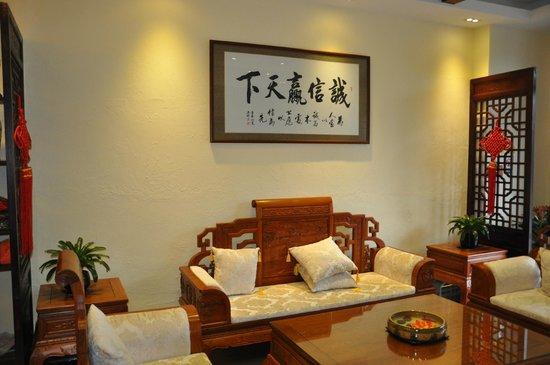 Zhenmei Holiday Hotel Guilin Yangshuo Aiyuan: Interior Decoration