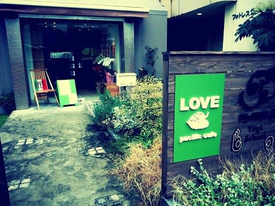 Love Pacific Cafe : こんな入り口です♪