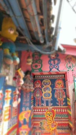 Caihongjuan Village : いいかんじです。