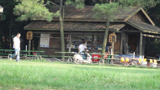 Donghu National Park: 7