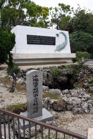 The Tower of Himeyuri: ひめゆりの塔です。心から手をあわさせていただきました。