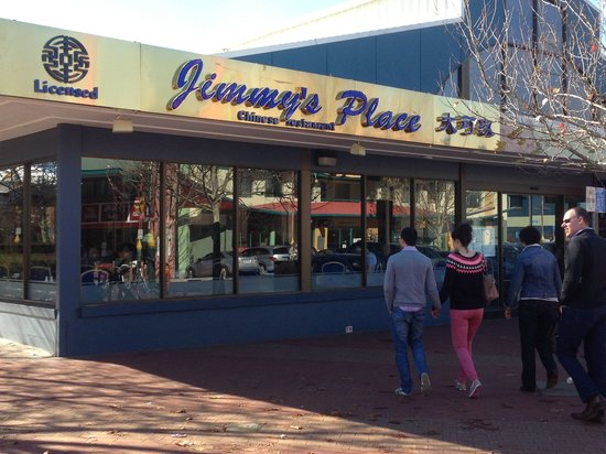 Jimmys Place: Front entrance of Jimmy's Restaurant
