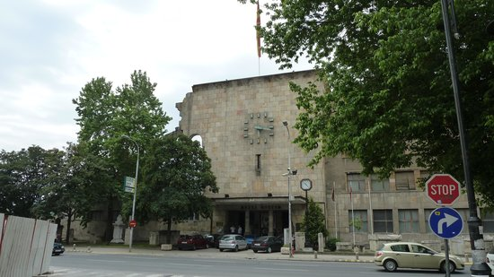 Museum City of Skopje : Alter Bahnhof Skopje