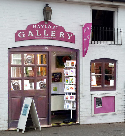 ‪Hayloft Gallery‬