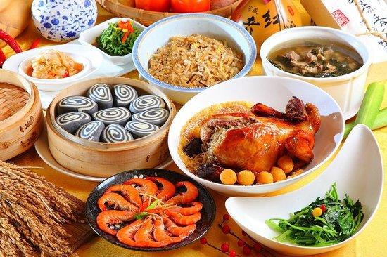 Jindu Restaurant