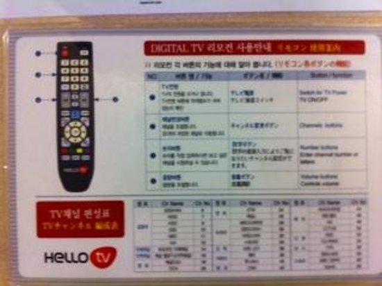 Toyoko Inn Busan Seomyeon: リモコンの使い方がよくわからなかった
