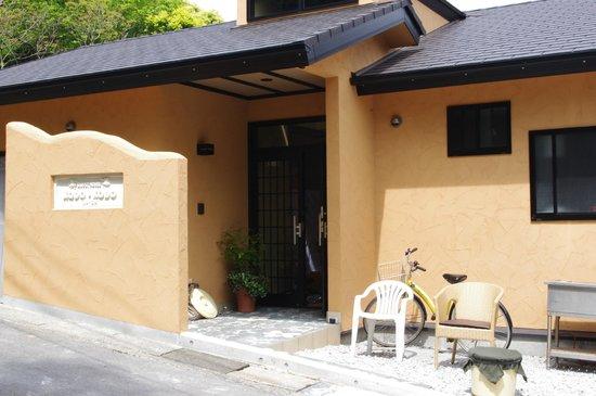 Guest House Kodo Kodo: Entrance