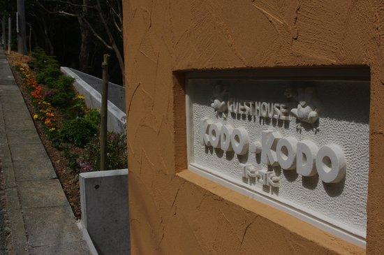 Guest House Kodo Kodo: sign