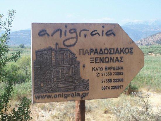 Anigraia: φωτογραφία 4