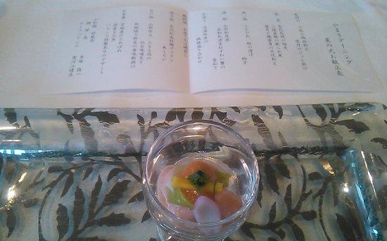 Komatsukan Kofutei: 夕食お品書き