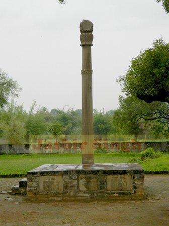 Khamba Baba/Heliodorus Pillar